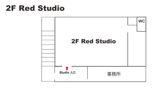 2F Red Studio